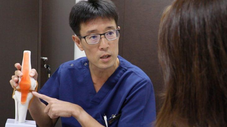 変形性膝関節症の治療法と医師が重視すること