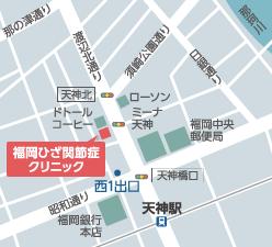 福岡ひざ関節症クリニック の地図