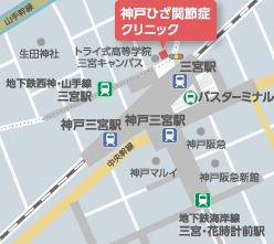 神戸ひざ関節症クリニック の地図