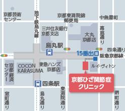 京都ひざ関節症クリニック の地図