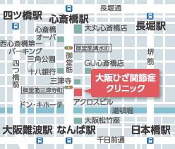 大阪ひざ関節症クリニック の地図