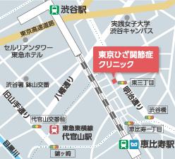 東京ひざ関節症クリニック 恵比寿・渋谷院 の地図
