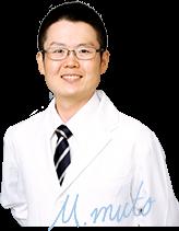 名古屋ひざ関節症クリニック 院長 武藤 真隆