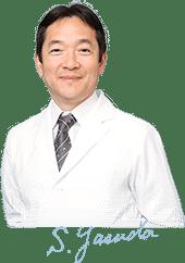 大阪ひざ関節症クリニック 院長 保田 真吾