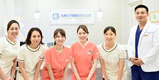 札幌ひざ関節症クリニック スタッフブログ