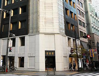 東京ひざ関節症クリニック 銀座院